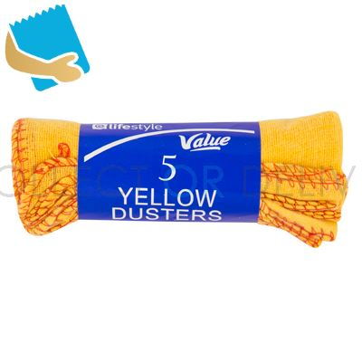 Lifestyle Value Yellow Dusters PM
