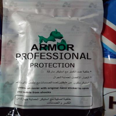 Armore Mobile Protector