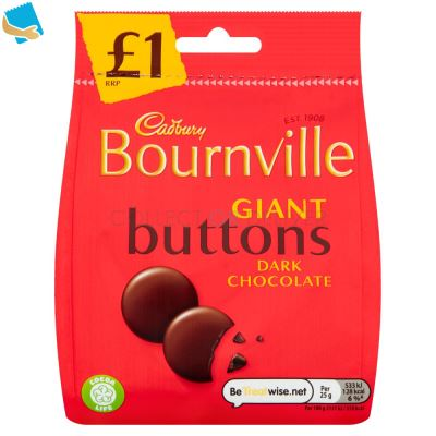 Cadbury Bournville Dark Chocolate Giant Buttons Bag G