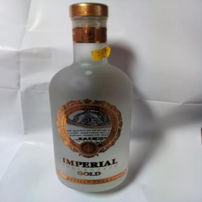 Imperial Gold Russian Vodka