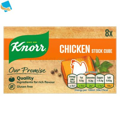 Knorr Chicken Stock Cube 8 x 10 g