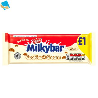 Milkybar Cookies And Cream White Chocolate Sharing Bar 90G
