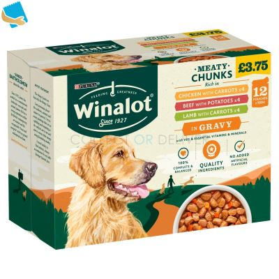 WINALOT Dog Food Pouches Mixed in Gravy 12 x 100g